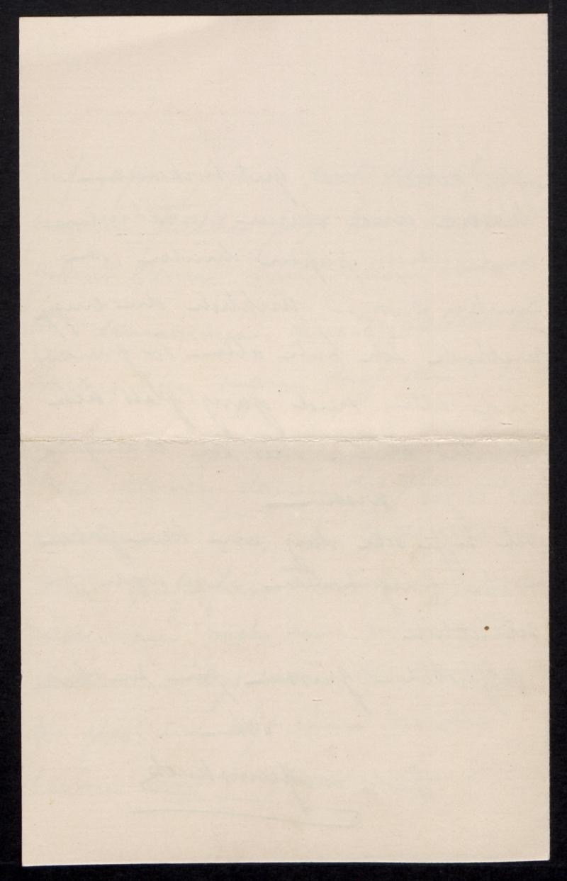 Blatt 83v