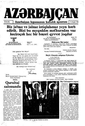 Azärbajçan vom 14.11.1943