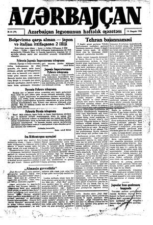 Azärbajçan vom 19.12.1943