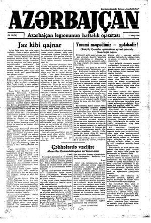 Azärbajçan on May 15, 1944