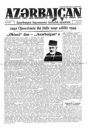 Azärbajçan on Jun 5, 1944