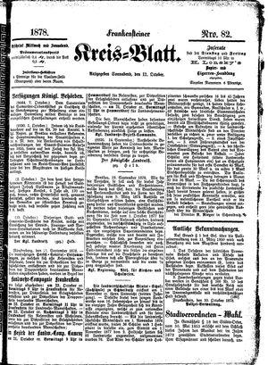 Frankensteiner Kreisblatt on Oct 12, 1878