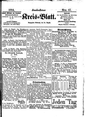 Frankensteiner Kreisblatt vom 20.08.1884