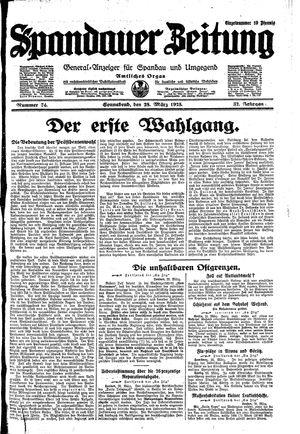 Spandauer Zeitung vom 28.03.1925