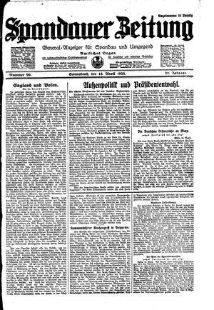 Spandauer Zeitung vom 18.04.1925