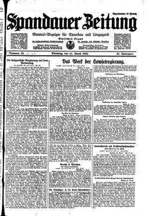 Spandauer Zeitung vom 21.04.1925