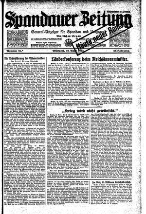Spandauer Zeitung vom 19.04.1933