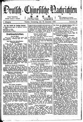 Deutsch-chinesische Nachrichten (18.12.1930)