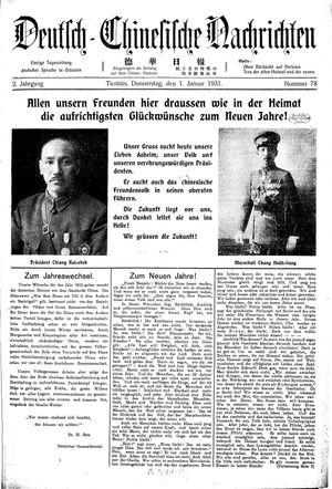 Deutsch-chinesische Nachrichten vom 01.01.1931