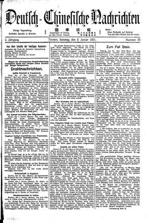 Deutsch-chinesische Nachrichten vom 03.01.1931