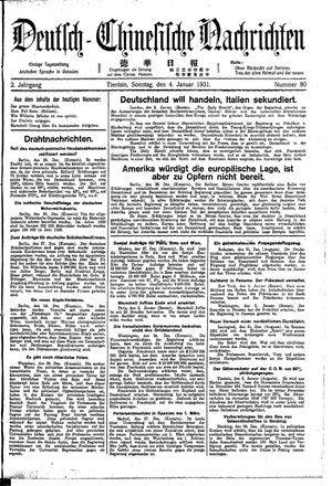 Deutsch-chinesische Nachrichten vom 04.01.1931