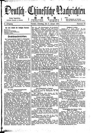 Deutsch-chinesische Nachrichten on Jan 6, 1931