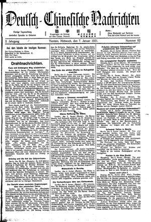 Deutsch-chinesische Nachrichten vom 07.01.1931