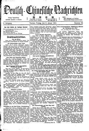 Deutsch-chinesische Nachrichten vom 09.01.1931