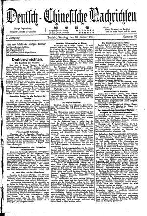 Deutsch-chinesische Nachrichten vom 10.01.1931