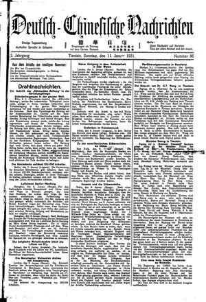 Deutsch-chinesische Nachrichten vom 11.01.1931