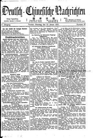 Deutsch-chinesische Nachrichten vom 13.01.1931