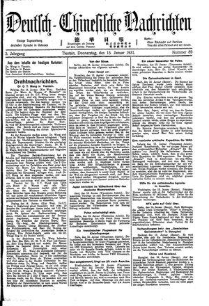Deutsch-chinesische Nachrichten vom 15.01.1931
