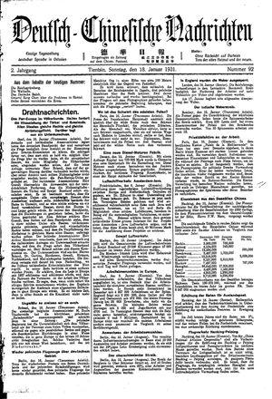 Deutsch-chinesische Nachrichten vom 18.01.1931