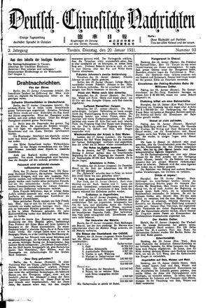 Deutsch-chinesische Nachrichten vom 20.01.1931
