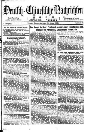 Deutsch-chinesische Nachrichten vom 22.01.1931