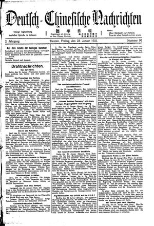 Deutsch-chinesische Nachrichten vom 23.01.1931