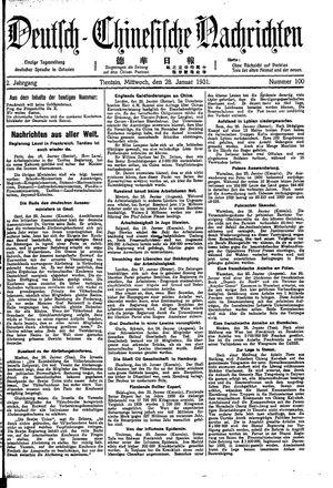 Deutsch-chinesische Nachrichten on Jan 28, 1931