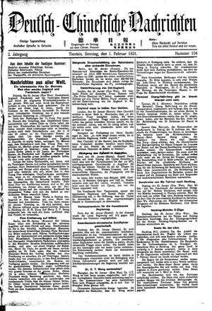 Deutsch-chinesische Nachrichten vom 01.02.1931