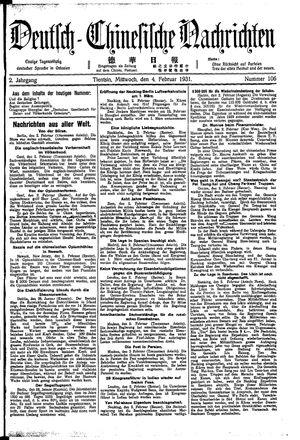 Deutsch-chinesische Nachrichten vom 04.02.1931