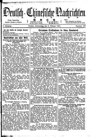 Deutsch-chinesische Nachrichten on Feb 5, 1931