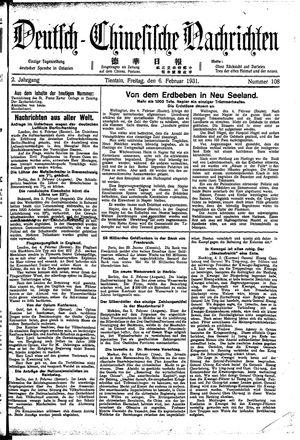 Deutsch-chinesische Nachrichten vom 06.02.1931
