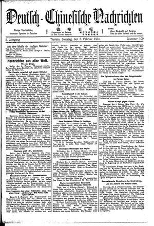 Deutsch-chinesische Nachrichten vom 07.02.1931