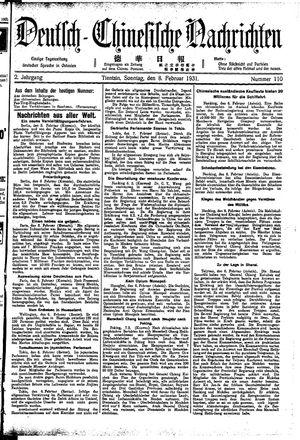 Deutsch-chinesische Nachrichten vom 08.02.1931