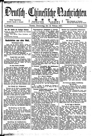 Deutsch-chinesische Nachrichten vom 12.02.1931