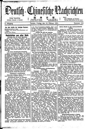 Deutsch-chinesische Nachrichten vom 13.02.1931