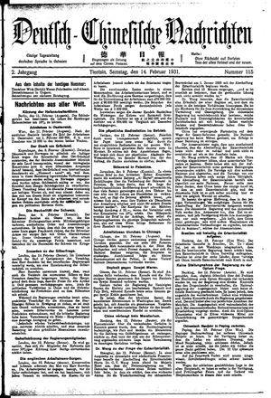 Deutsch-chinesische Nachrichten vom 14.02.1931