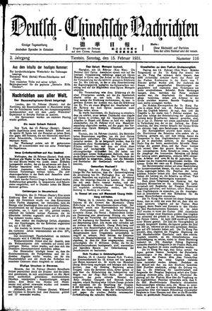 Deutsch-chinesische Nachrichten vom 15.02.1931