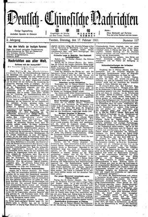Deutsch-chinesische Nachrichten vom 17.02.1931