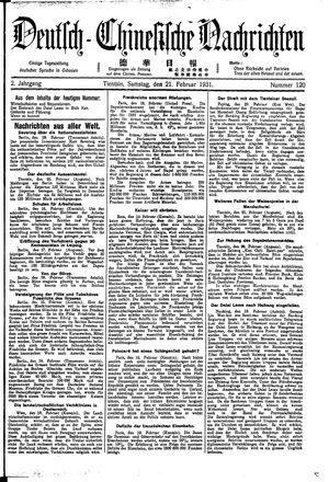 Deutsch-chinesische Nachrichten vom 21.02.1931