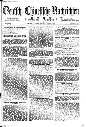 Deutsch-chinesische Nachrichten on Feb 22, 1931
