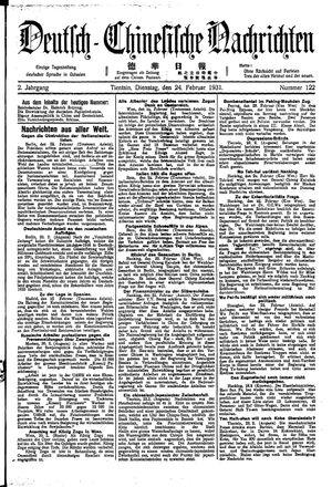 Deutsch-chinesische Nachrichten vom 24.02.1931