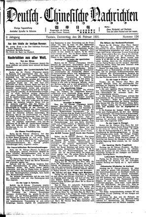 Deutsch-chinesische Nachrichten on Feb 26, 1931