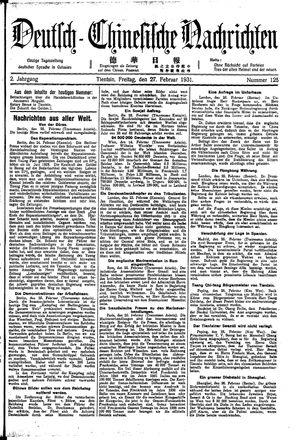 Deutsch-chinesische Nachrichten on Feb 27, 1931