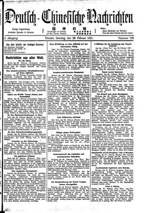 Deutsch-chinesische Nachrichten vom 28.02.1931