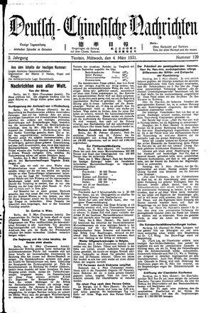 Deutsch-chinesische Nachrichten vom 04.03.1931