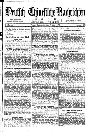 Deutsch-chinesische Nachrichten vom 05.03.1931