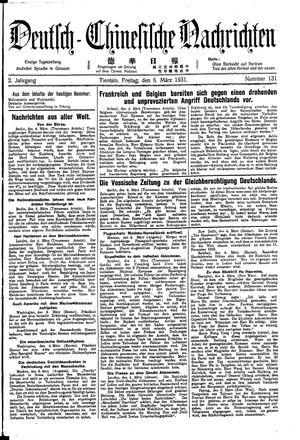 Deutsch-chinesische Nachrichten vom 06.03.1931