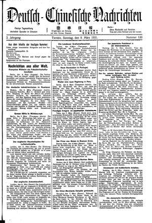 Deutsch-chinesische Nachrichten vom 08.03.1931