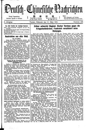 Deutsch-chinesische Nachrichten vom 11.03.1931
