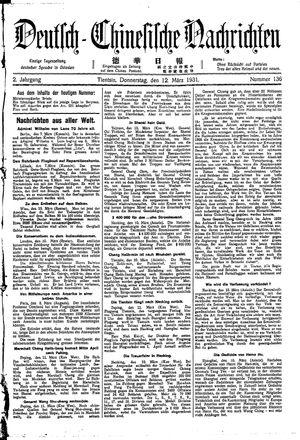Deutsch-chinesische Nachrichten vom 12.03.1931